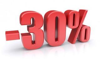 Оплачивайте госпошлину со скидкой 30%