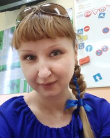 Токмачева Ольга Викторовна
